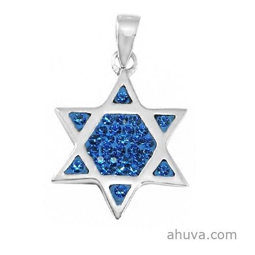 Royal Jewish Star Of David Pendant 18 inches Chain (45 cm)