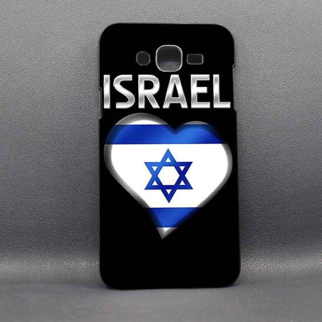 Samsung Galaxy Hard Case - Israeli Flag In Heart technology