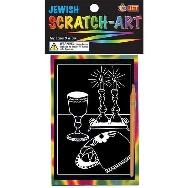 Scratch Art - Shabbat