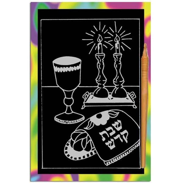 Scratch Art - Shabbat Bulk