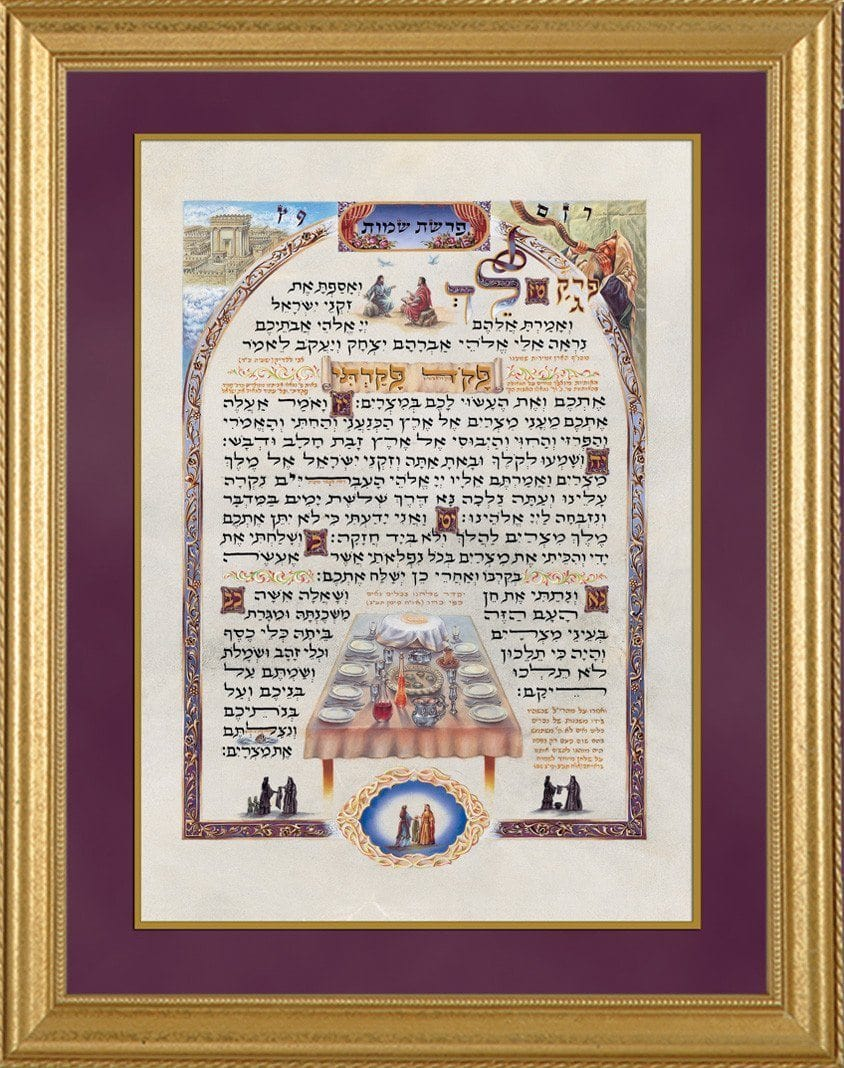 Seder Table art prints