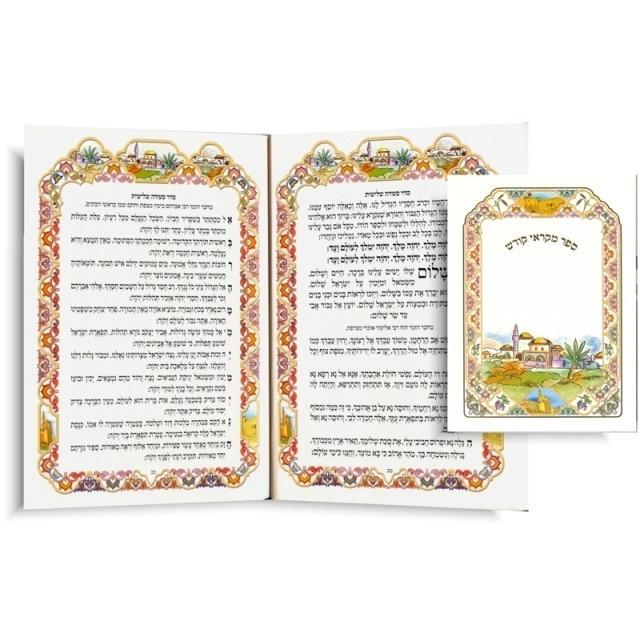 Sefer Mikraei Kodesh Black