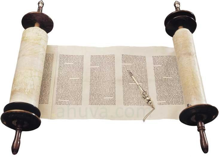 Sefer Torah Scroll On Sale Used / New