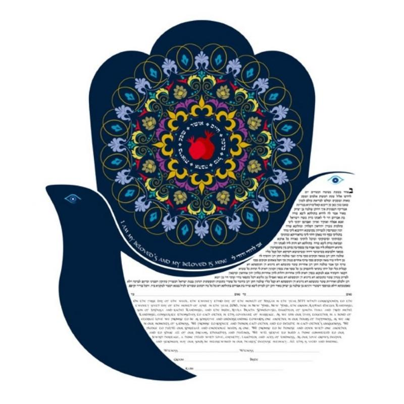 Seven Blessings Ketubah Sea Blue Conservative with English Yes