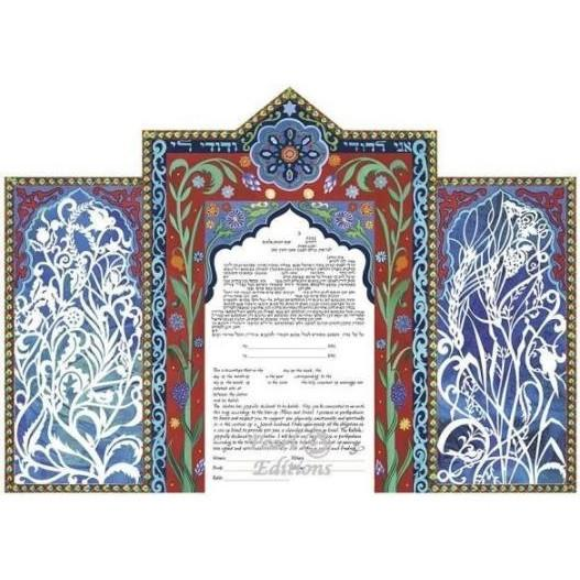 Seven Species Ketubah Size 24 In X 18 In Conservative Yes