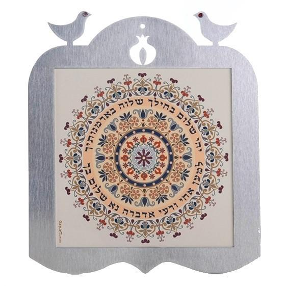 Shalom House Blessing - Wall Decor Lazer Cut