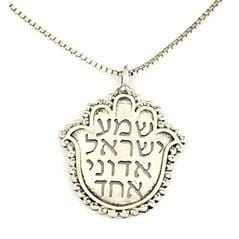 Shema Yisrael Pendant - White Gold Filigree None Thanks