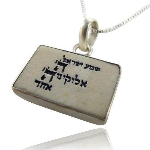 Shema Yisrael Prayer Necklace on Jerusalem Stone Pendant