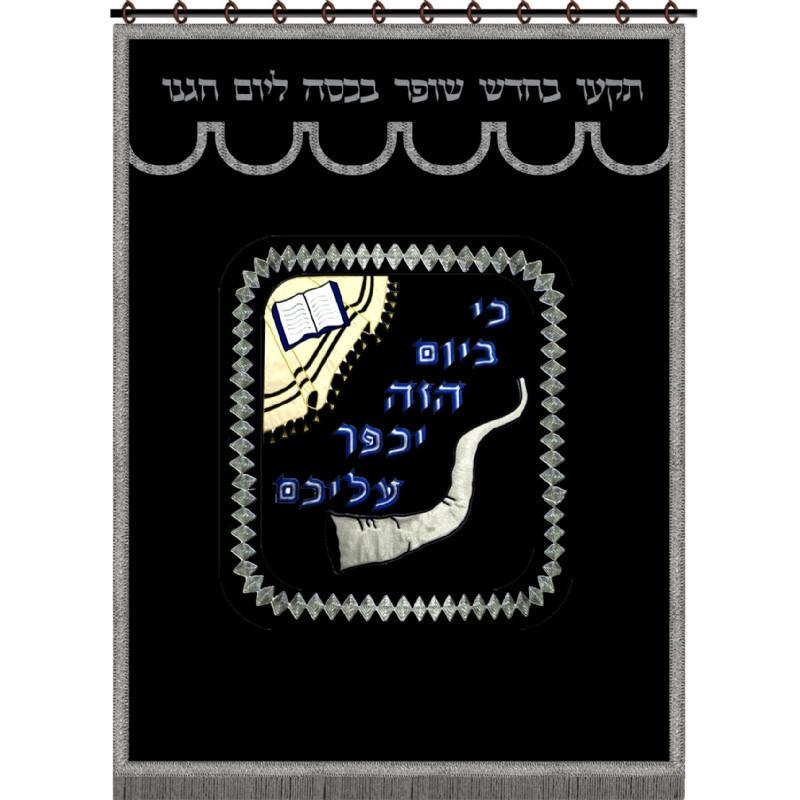 Shofar Paroches - Parochet Ark Curtain Bimah & Podium Covers