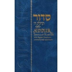 Siddur Prayer Book - Annotated English