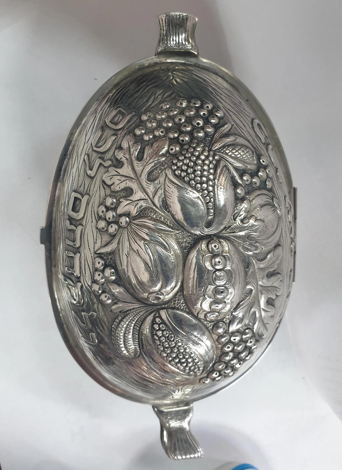 Silver Antique Vintage Etrog / Esrog Box