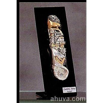 Silver-Gold Jerusalem Mezuzah Case No Thanks