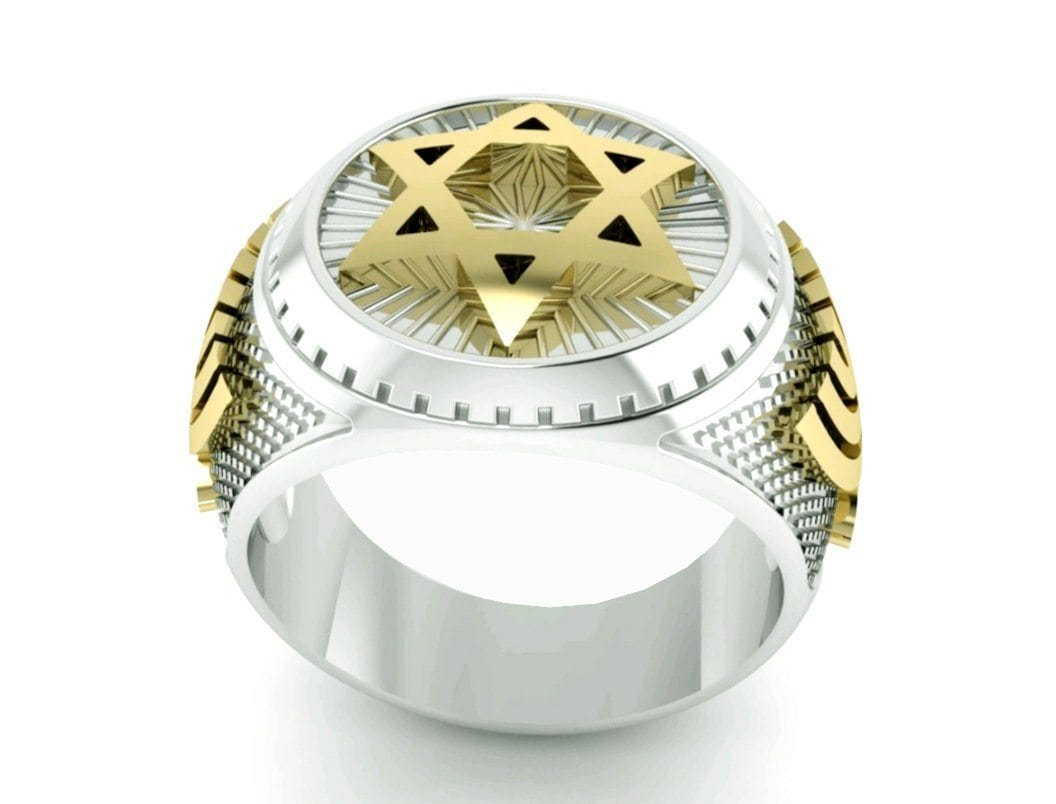 Silver & Gold Star of David & Menorah Ring Silver & Gold