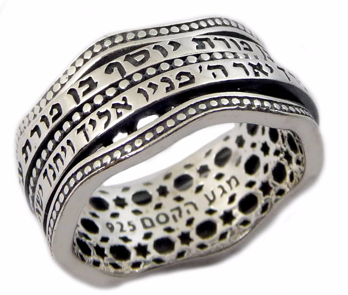 Silver Open Ring With Gold And Blessings Priests