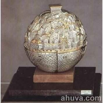 Silver Round Showpiece Of Jerusalem