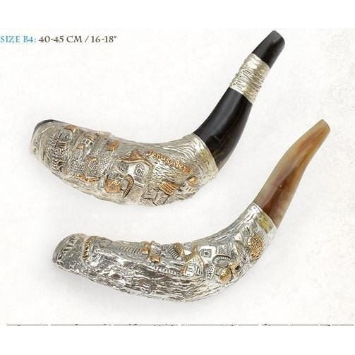 Silver Shofar Virtual Jerusalem