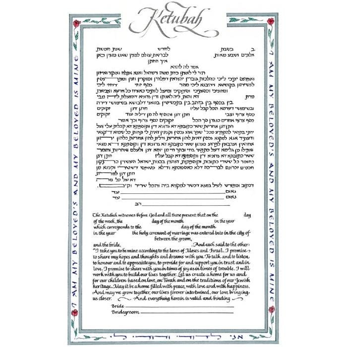 Simply Rose Ketubah Yes