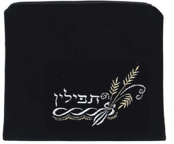 Small Tefillin Design. Available In Medium/Large And Navy/Black