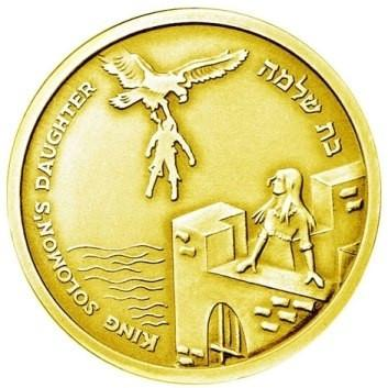 Solomon'S Daughter 14K Gold Medal Bat Mitzvah
