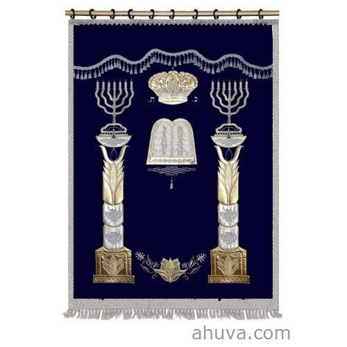 Special Parochet For Aron Kodesh Bimah & Podium Covers
