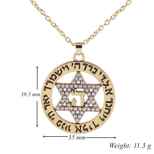 Star of David Kabbalah Blessing & God's Name