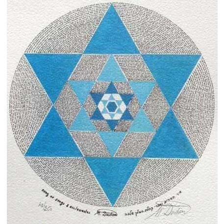 Star Of David Lithograph