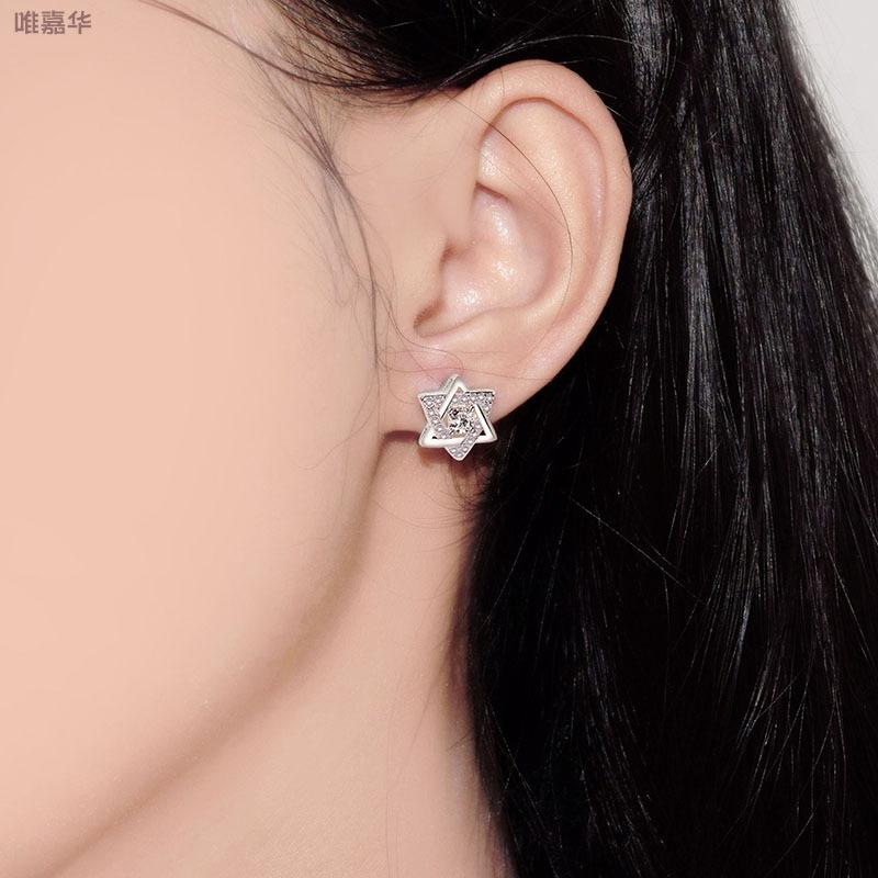Star of David Stud Earrings Zircon Crystal