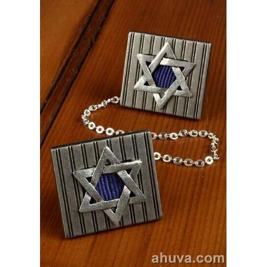 Star Of David Tallit Clips Blue