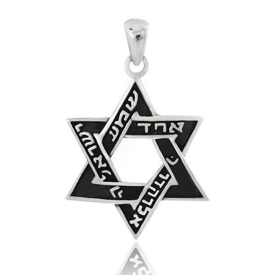 Star Pendant Necklace - Shema Yisrael 18 inches Chain (45 cm)