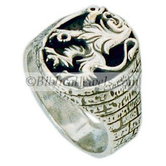 Sterling Silver and 14k Gold Lion of Jerusalem Ring Two Tone - Silver and 14K Gold 6
