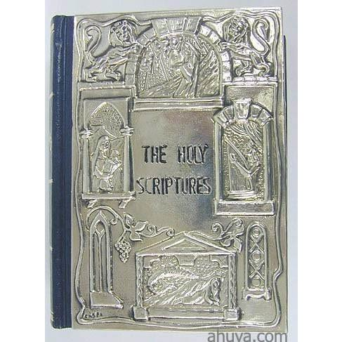 Sterling Silver Bound Bible In Hebrew & English