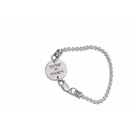 Sterling Silver Protective Blessing Bracelet Small