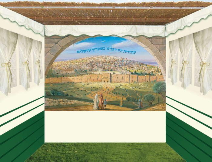 Sukkah Walls Gorgeous Mural Cotton Decorative Sukkah Walls Full Set Wrap 316""