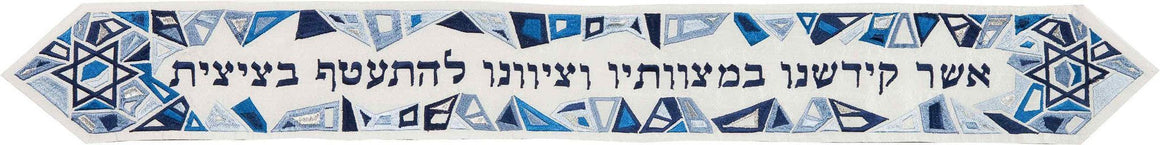 Tallit Atarah Neckband - Embroidered Blues
