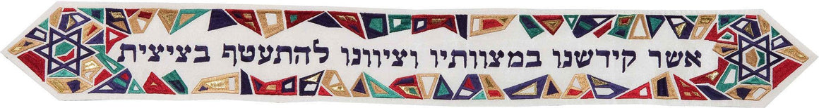 Tallit Atarah Neckband Embroidered Multi Colors