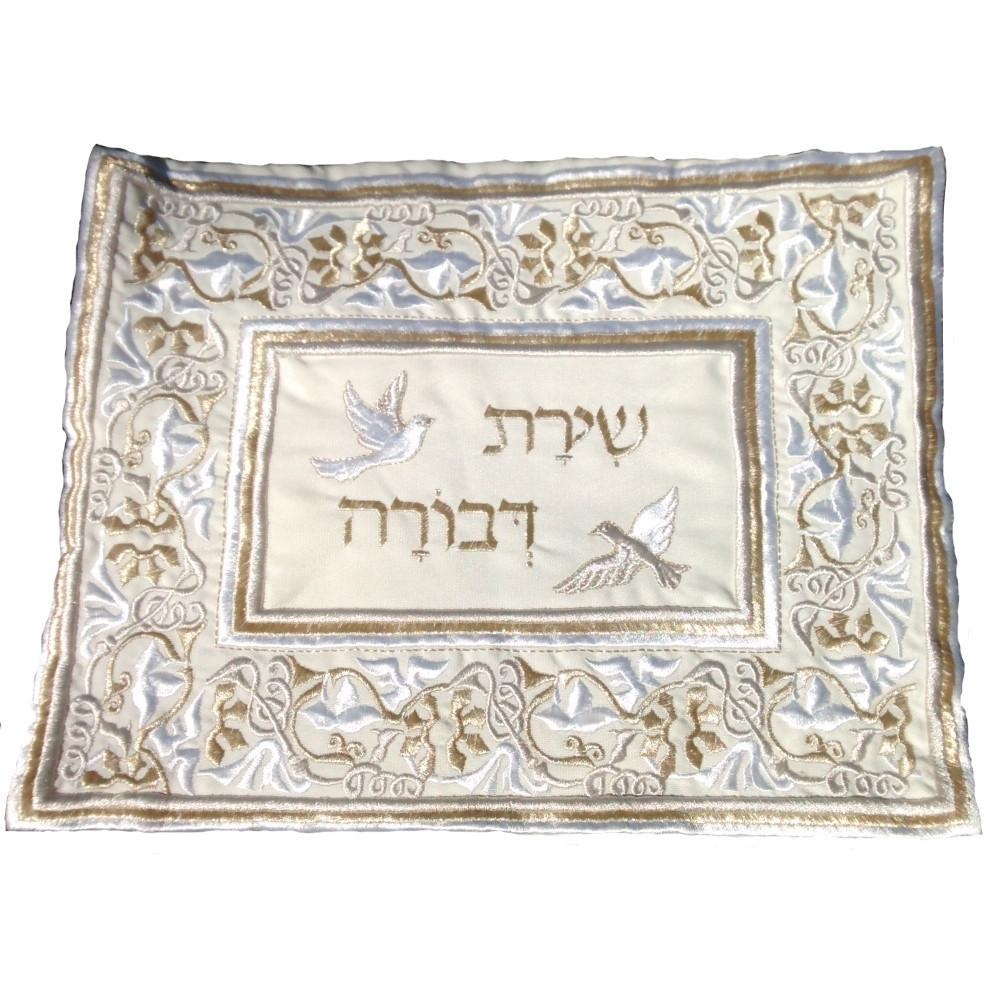 Tallit Bag - Exquisite Embroidery
