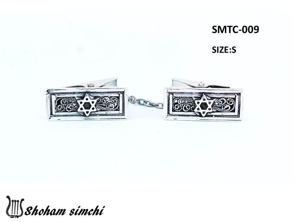 Tallit Clips Sterling Silver Filigree - Magen David