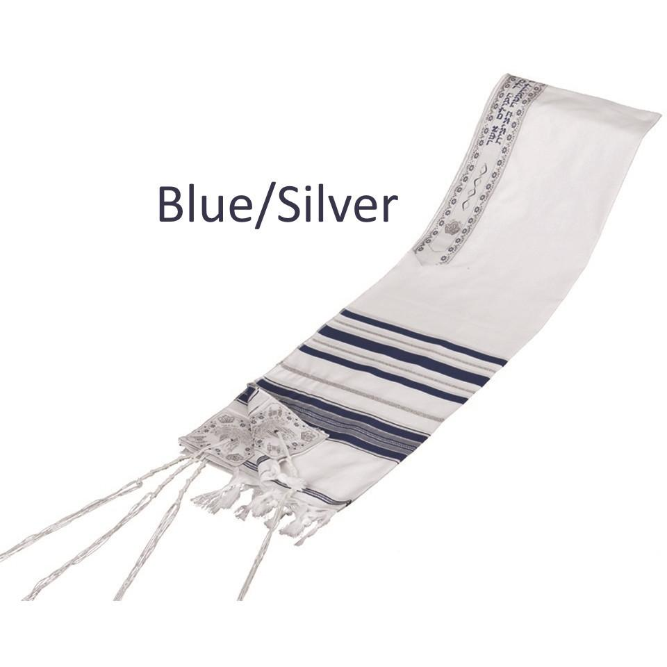 Tallit Prayer Shawl Acrylic Blend Blue/Silver