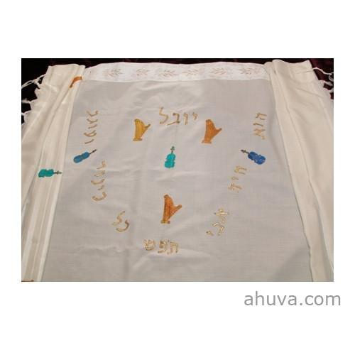 "Tallit Prayer Shawl With Harp Design Tzizit Tied - Standard 18"" x 72"" (45/180 cm)"