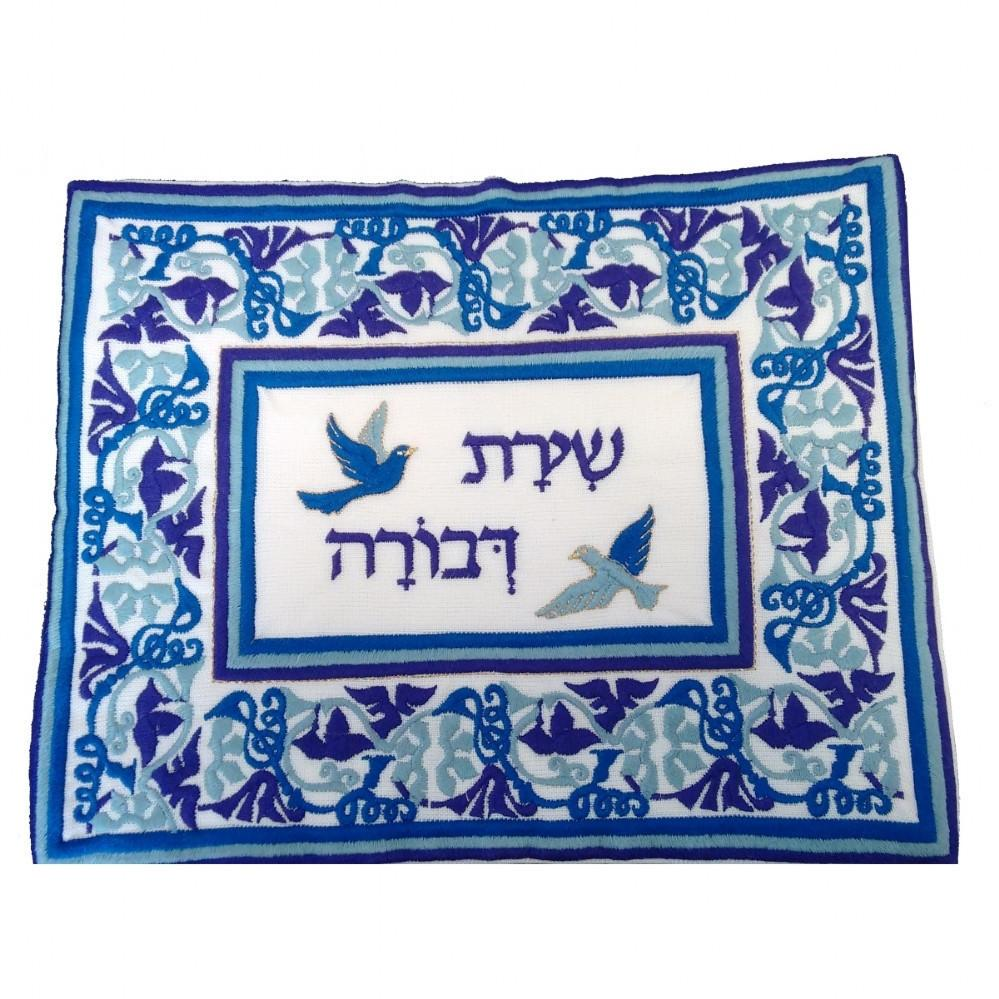 Tallit, Purse, Carry Bag - Super Special !