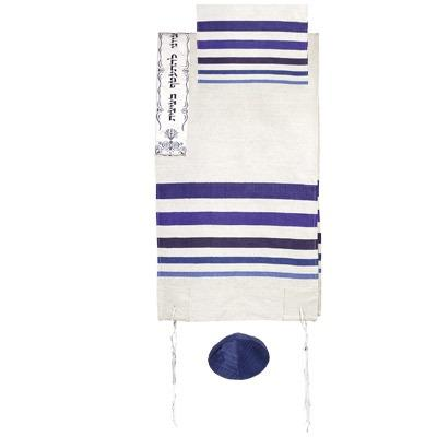 "Tallit - Raw Silk with Embroidered Atara 42"" x"