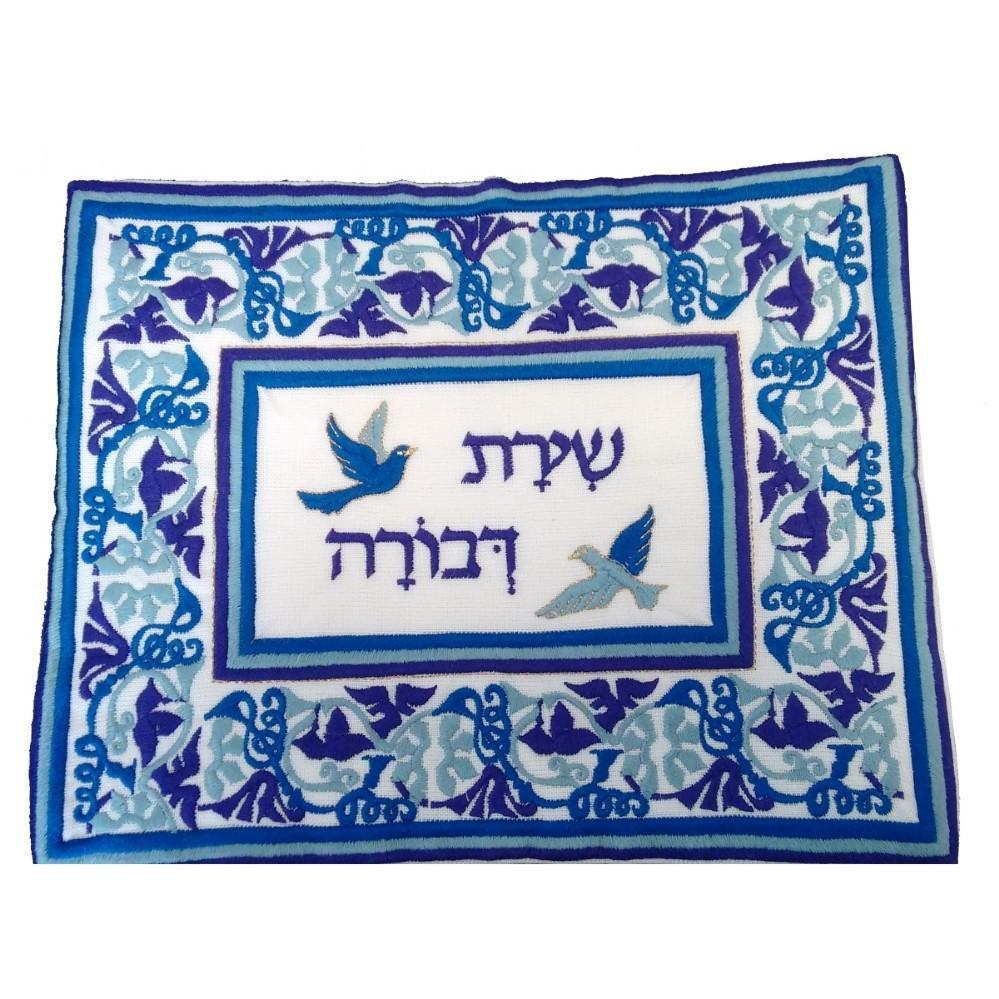 Tallit Set - Purple. Free Matching Embroidered Bag