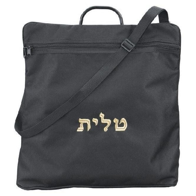 "Tallit Tote Carrying Case Bag 16.5"" x 17"" Embroidery to 10 letters"