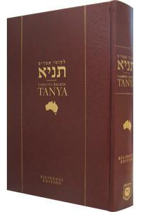 Tanya Bilingual Revised Edition, Deluxe
