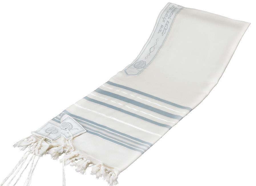 Tashbetz Textured Wool Tallit Black, White, Blue, Grey