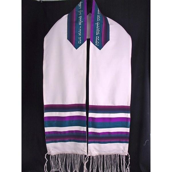 "Teal And Puprle Mixed Striped Tallit 18"" x 72"" (45/180 cm)"