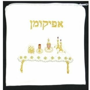 Terelyne Passover Afikomen Bag Embroidery to 10 letters