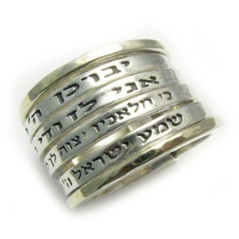The 4 Banded Blessing Ring - Quad Spin Ring