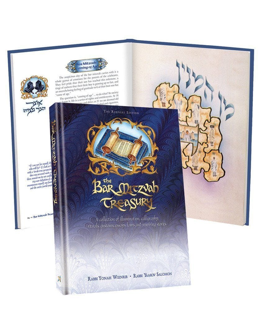 The Bar Mitzvah Treasury art publications