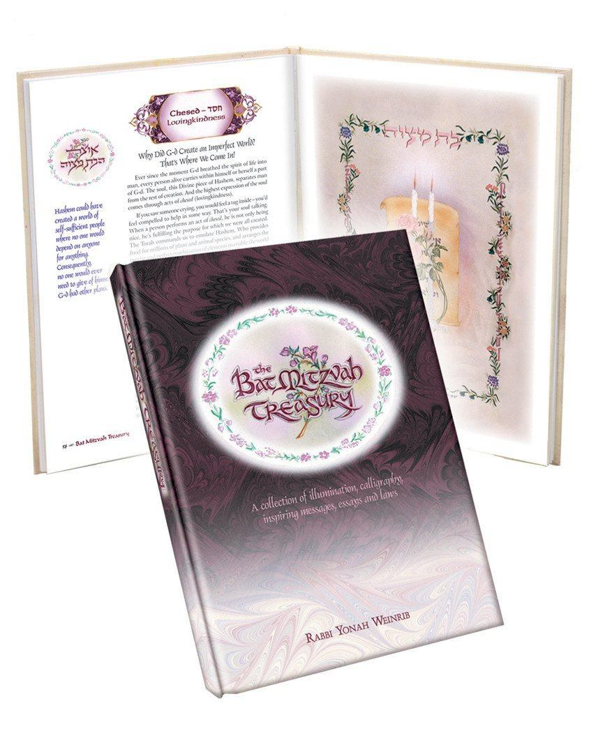The Bat Mitzvah Treasury art publications